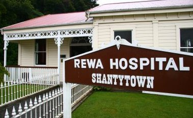 Rewa Hospital